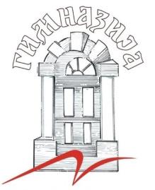 logo-gimnazije4